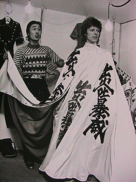 Kansai Yamamoto Fashion In Motion: David Bowie & Kansai Yamamoto