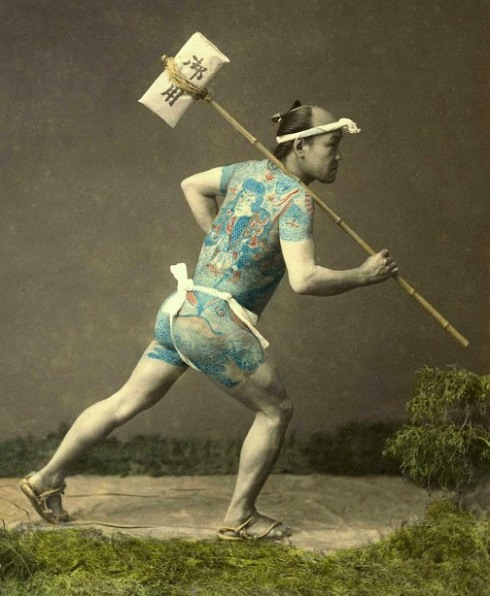 TATTOOED POST RUNNER  --  Delivering the Mail in Old Japan (1)