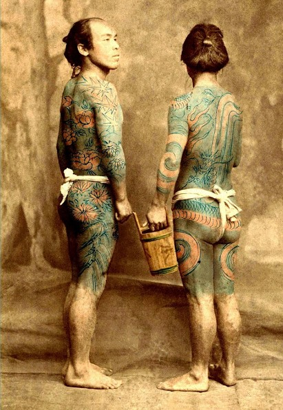 THE TATTOOED MEN of OLD JAPAN