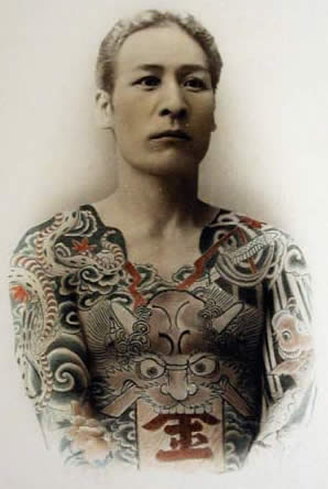 japanese-tattoos-1900