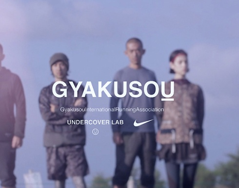 nike-undercover-gyakusou-fall-winter-2012-autumn-monks-video