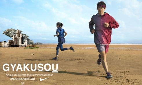 nike-undercover-gyakusou-spring-2014-campaign-0