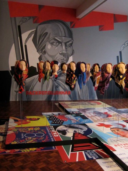"""""""Katharin 2005, An and Filip were asked by MOMU, the renowned Antwerp Fashion Museum, to curate """"Katharina Prospekt"""" an exhibition based upon the couple's impressions of Russia.na Prospekt"""""""