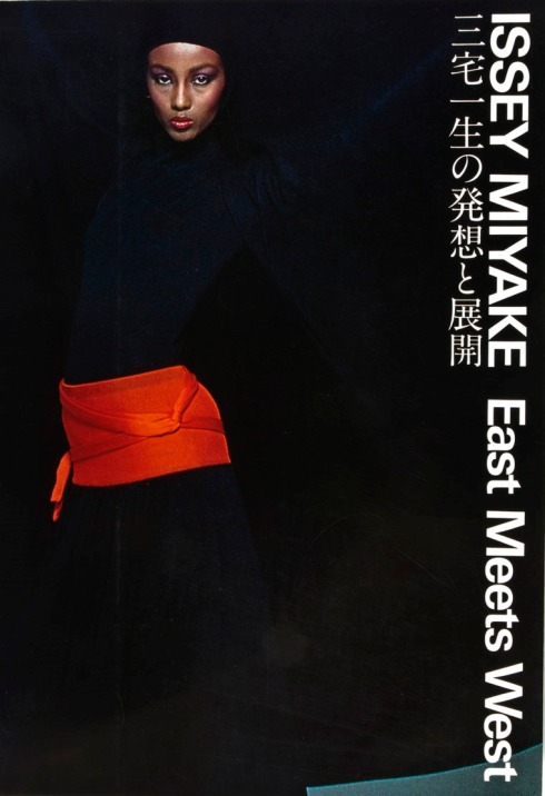 East Meets West by Issey Miyake