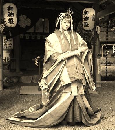 12 layered kimono