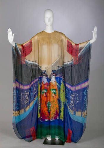 Evening dress, circa 1974. Silk chiffon. Hanae Mori, Japan