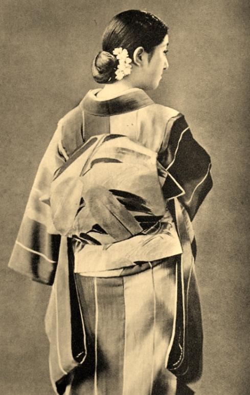 Taiko Musubi